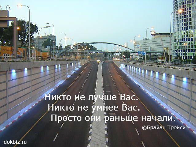 Видео новости кирова и кировской области на сегодня